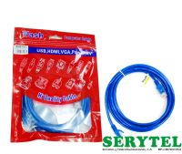Cable de red  rj45 azul 3m-10f categoría 5 nnw-c5-3  Wash  wnw-c5-3