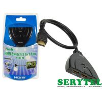 Switch hdmi 3 entradas 1 salida  port 1.8ft cable 0.6m-2f wnw-h83 Wash ans16p
